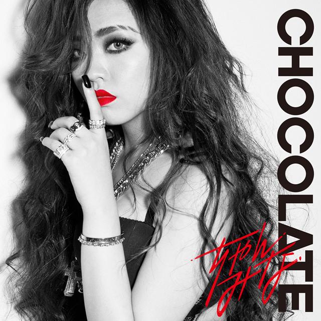 ちゃんみな , CHOCOLATE [CD+DVD] [限定]