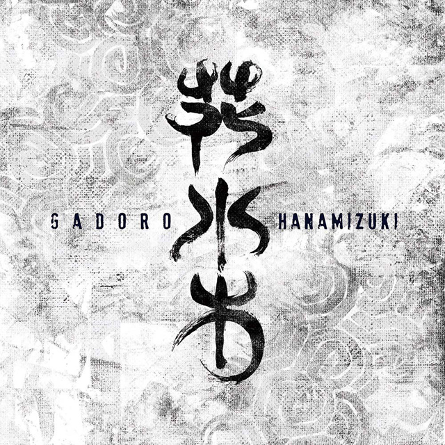 GADORO / 花水木(ハナミズキ)