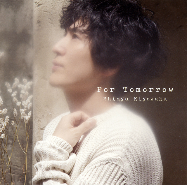 For Tomorrow  清塚信也(P) [CD]