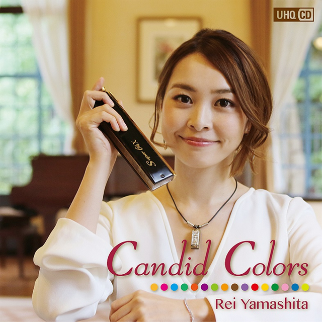 山下伶 / Candid Colors [UHQCD]