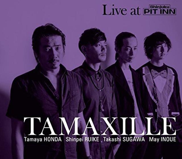 TAMAXILLE / TAMAXILLE