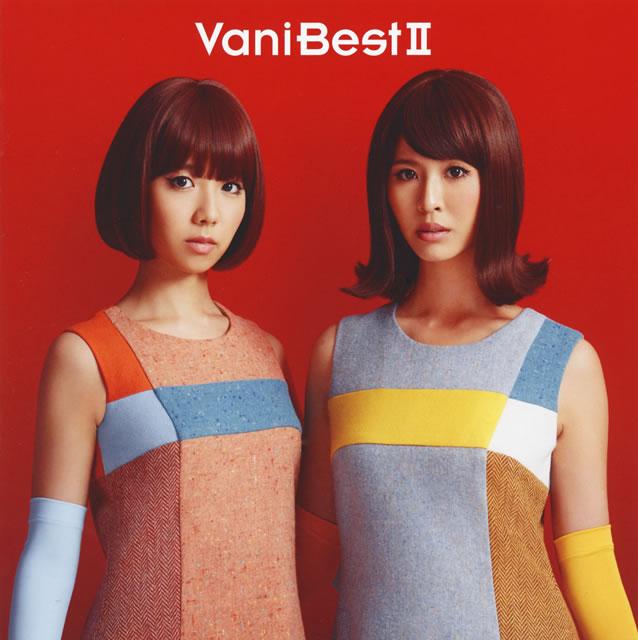 VANILLA BEANS / Vani Best2
