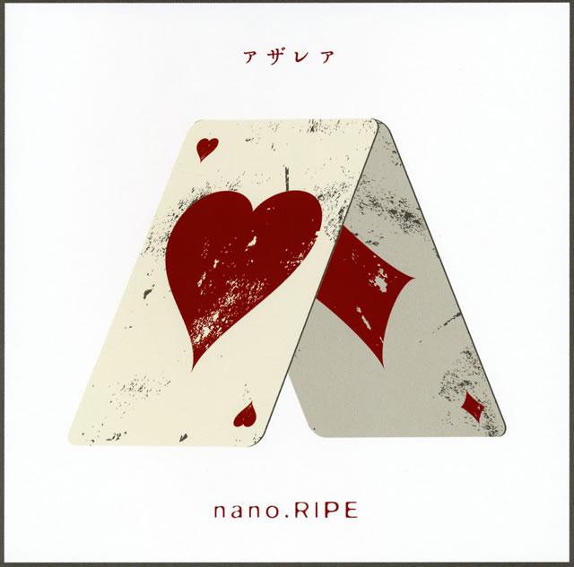 nano.RIPE / アザレア