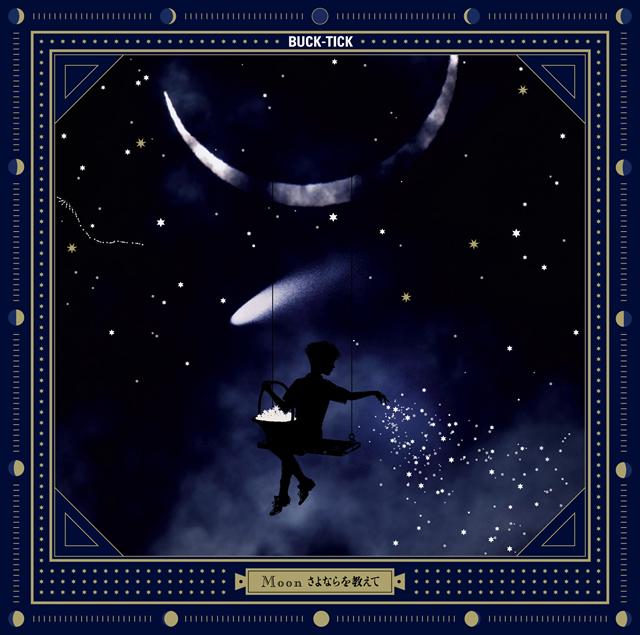 BUCK-TICK / Moon さよならを教えて [SHM-CD]