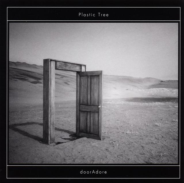 Plastic Tree / doorAdore