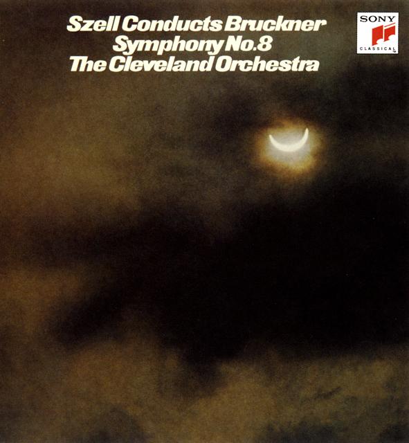 ブルックナー:交響曲第3番&第8番 セル / クリーヴランドo. [限定]