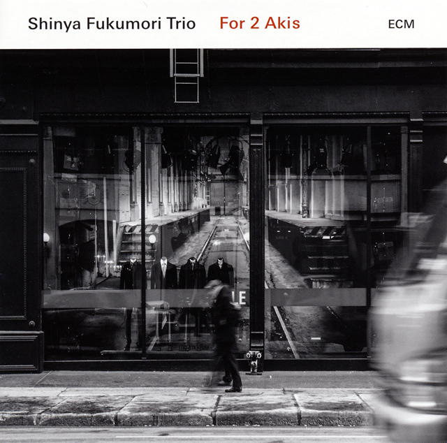Shinya Fukumori Trio - For 2 Akis [CD]