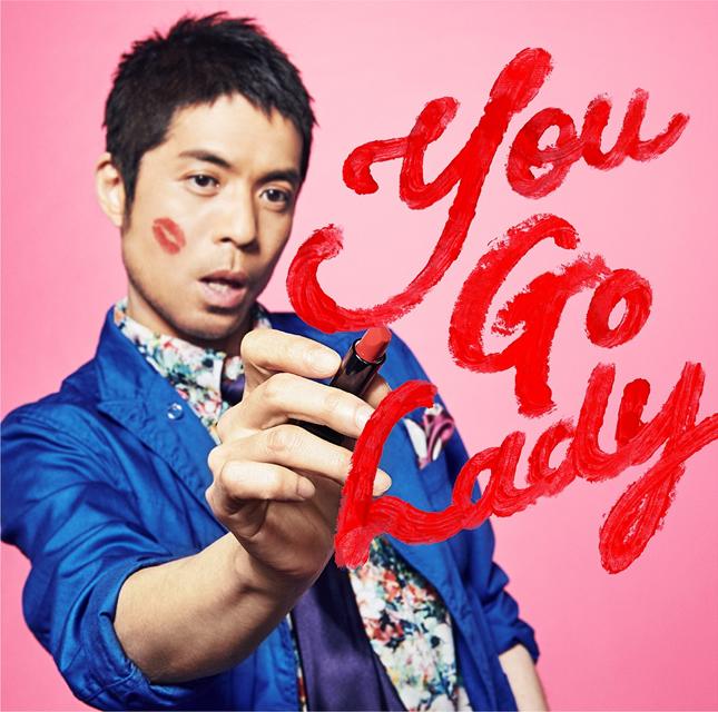 久保田利伸 / You Go Lady