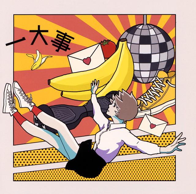 ポルカドットスティングレイ / 一大事 [CD+DVD] [限定]