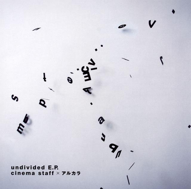 cinema staff×アルカラ / undivided E.P.