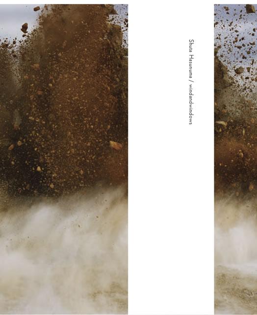 Shuta Hasunuma / windandwindows [6CD]