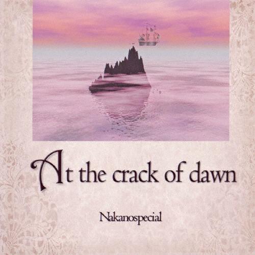 Nakanospecial / At the crack of dawn