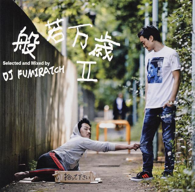 般若 / 般若万歳2 Selected and Mixed by DJ FUMIRATCH