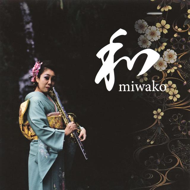 miwako / 和 [紙ジャケット仕様]