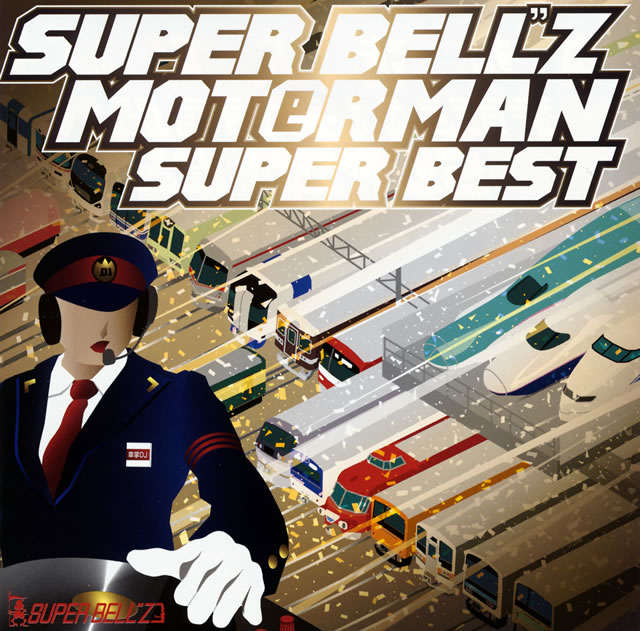 "SUPER BELL""Z / MOTORMAN SUPER BEST [2CD]"