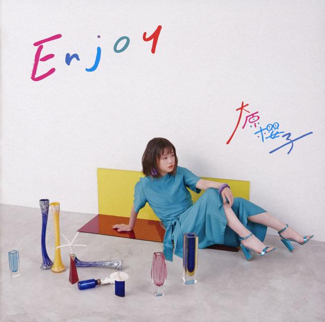 大原櫻子 / Enjoy