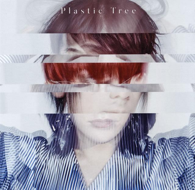 Plastic Tree / インサイドアウト [限定]