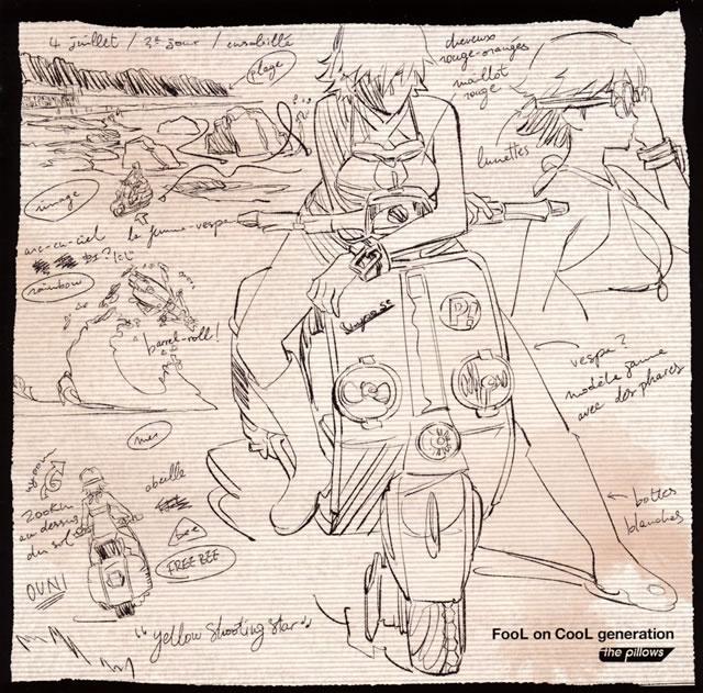 劇場版「フリクリ オルタナ / プログレ」Song Collection〜Fool on CooL generation / the pillows