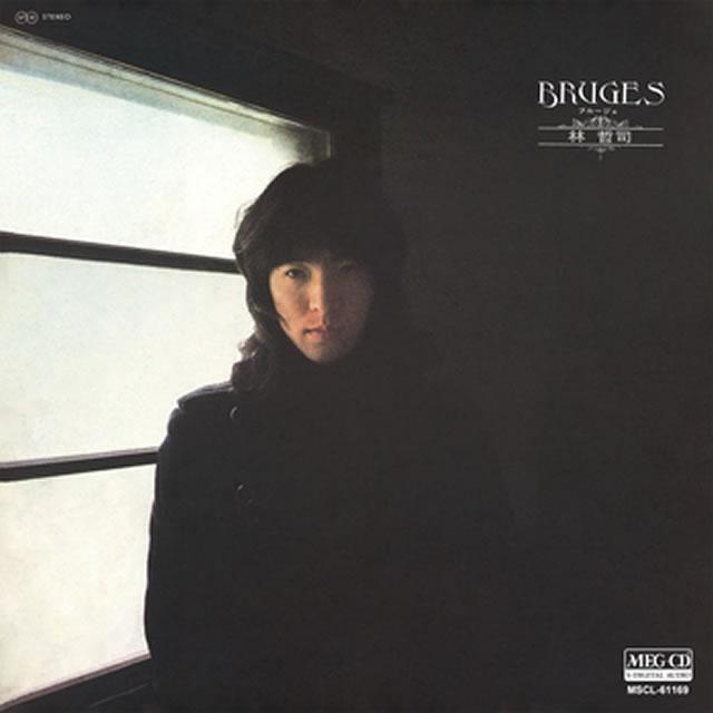 林哲司 / BRUGES(MEG-CD)