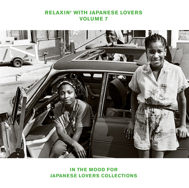 RELAXIN' WITH JAPANESE LOVERS VOLUME 7 IN THE MOOD FOR JAPANESE LOVERS COLLECTIONS [CD]