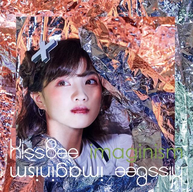KissBee / imaginism(中山星香 ver)