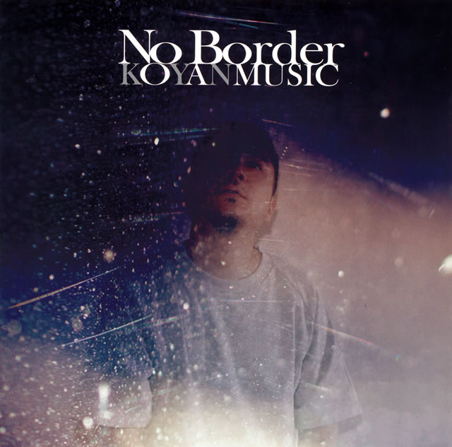 KOYAN MUSIC / No Border [2CD]