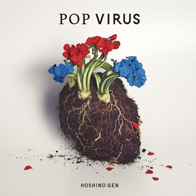 星野 源 / POP VIRUS [限定]