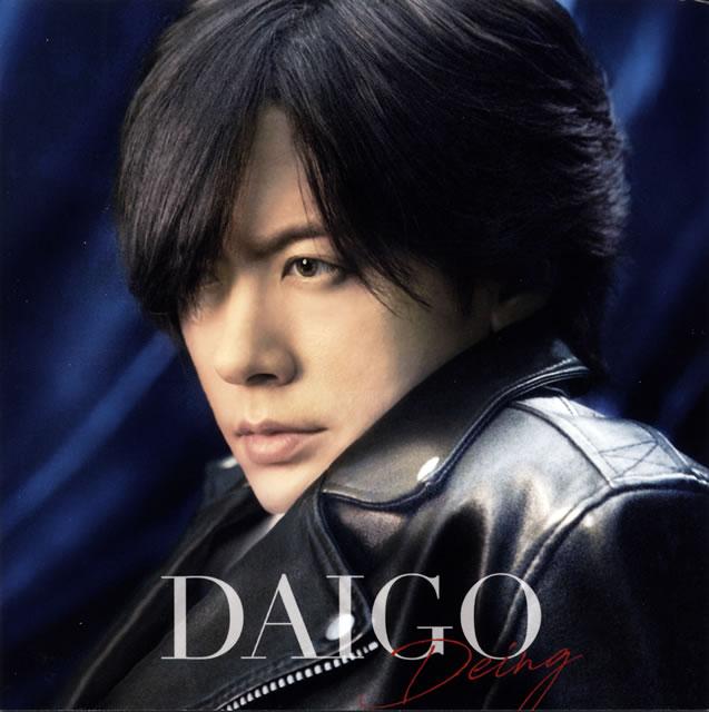 DAIGO / Deing