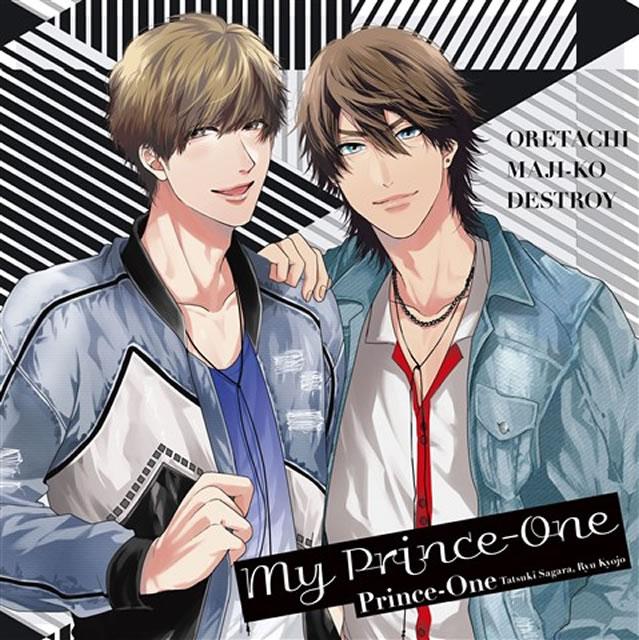 Prince-One / 「俺たちマジ校デストロイ」〜My Prince-One
