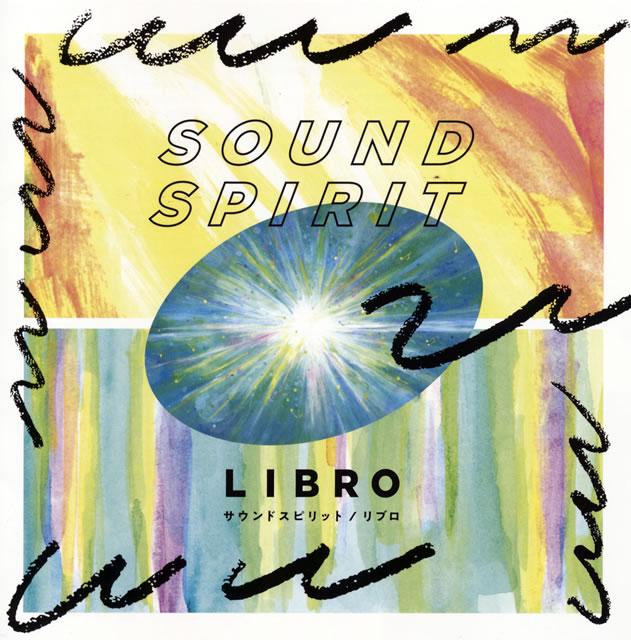 LIBRO / SOUND SPIRIT
