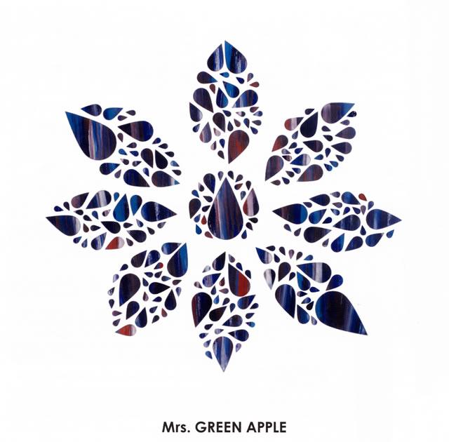 Mrs.GREEN APPLE / 僕のこと