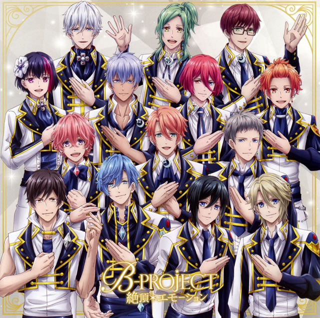 B-PROJECT / 絶頂*エモーション [限定]