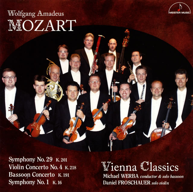 モーツァルト:ファゴット協奏曲 / 交響曲第29番 他 ウェルバ / ウィーン・クラシックス 他 [再発]