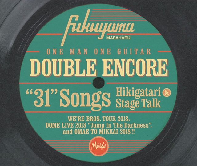 福山雅治 - DOUBLE ENCORE [4CD]