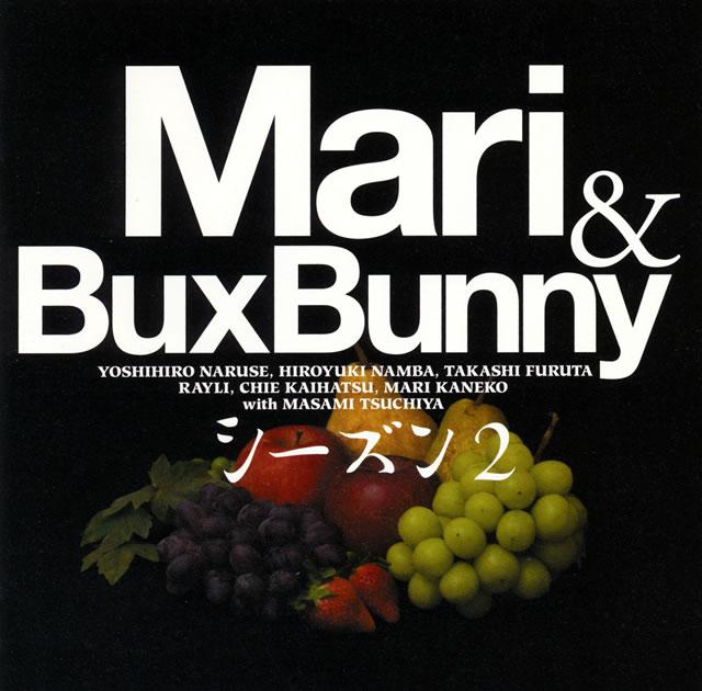 Mari&Bux Bunny シーズン2 / Mari&Bux Bunny シーズン2
