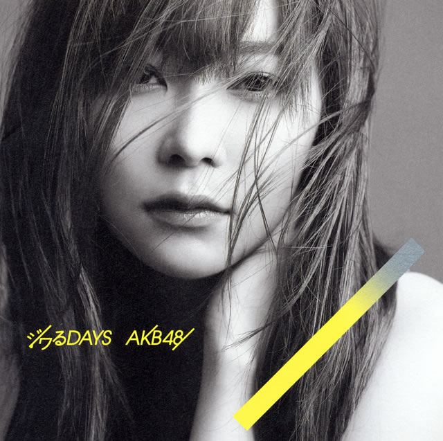 AKB48 - ジワるDAYS(Type A) [CD+DVD] [限定]