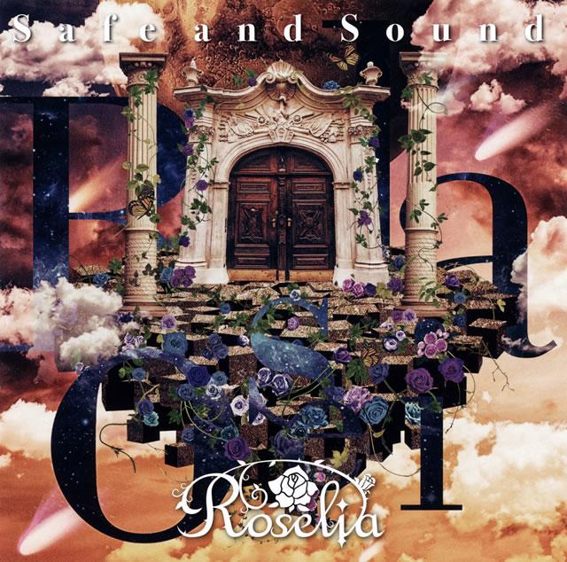 「バンドリ!ガールズバンドパーティ!」〜Safe and Sound / Roselia