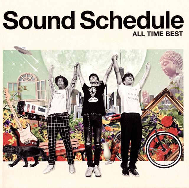 Sound Schedule / ALL TIME BEST [2CD]