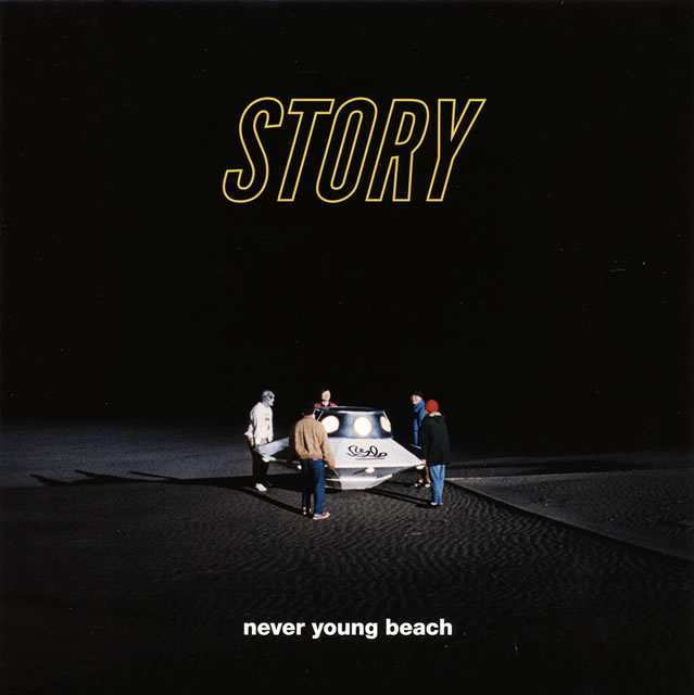 never young beach / STORY [紙ジャケット仕様]