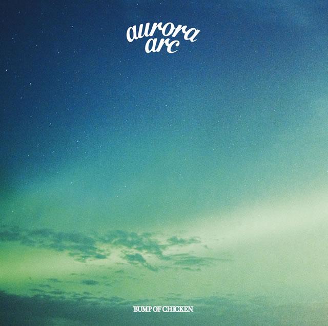BUMP OF CHICKEN / aurora arc