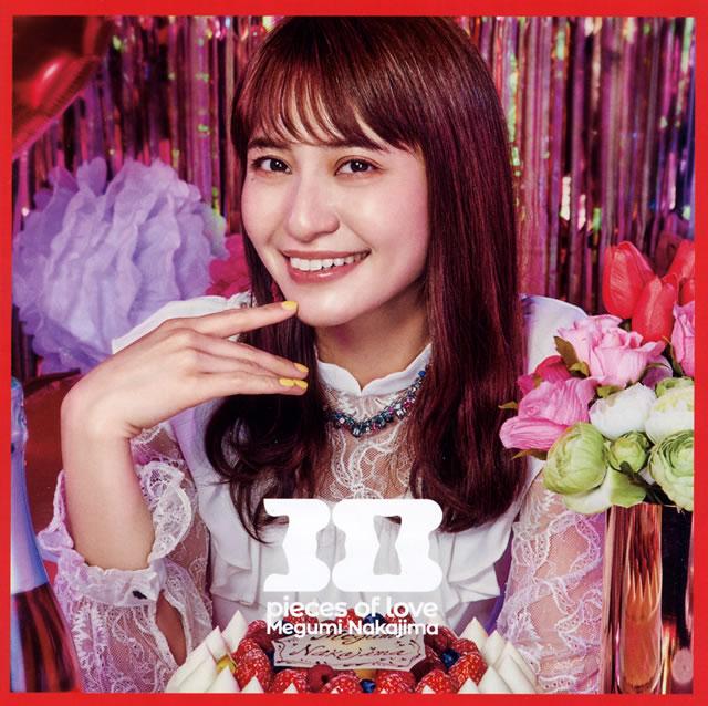 中島愛 / 30 pieces of love [2CD]