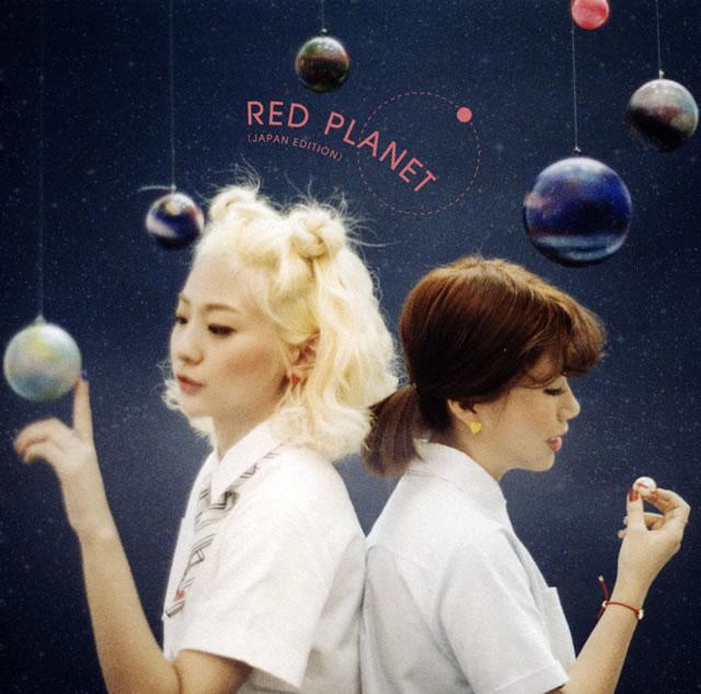 赤頬思春期 / RED PLANET(JAPAN EDITION)