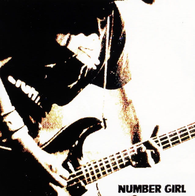 NUMBER GIRL - LIVE ALBUM「感電の記憶」2002.5.19 TOUR「NUM-HEAVYMETALLIC」日比谷野外大音楽堂 [2CD]