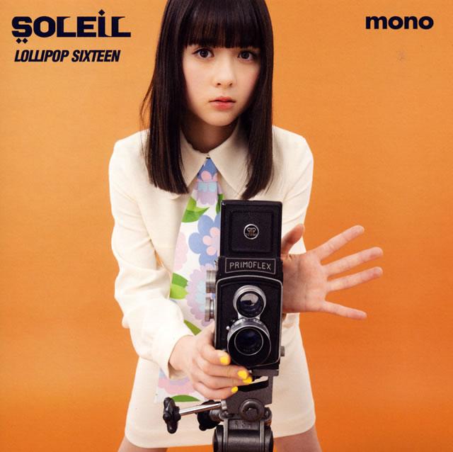 SOLEIL(ソレイユ) / LOLLIPOP SIXTEEN