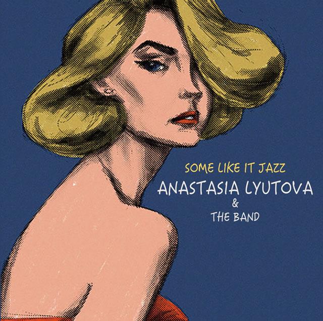 アナスタシア・リュトヴァ / お熱いジャズがお好き