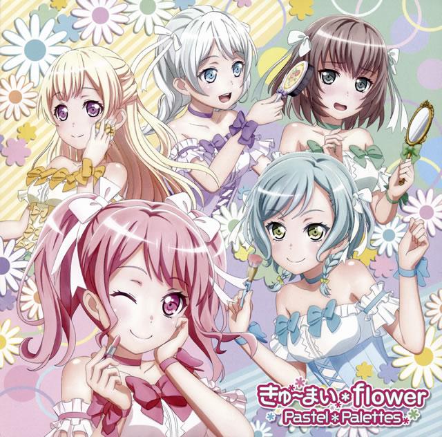 「バンドリ!ガールズバンドパーティ!」〜きゅ〜まい*flower / Pastel*Palettes [Blu-ray+CD] [限定]