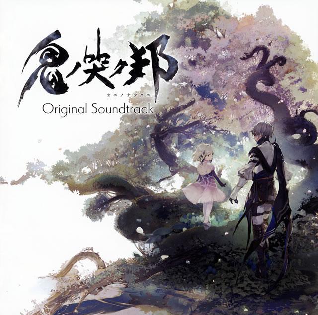 「鬼ノ哭ク邦」Original Soundtrack [2CD]