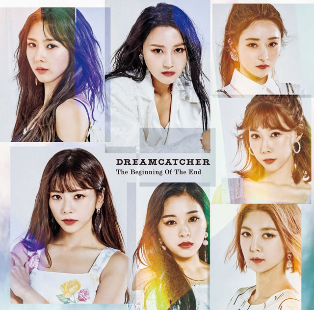 Dreamcatcher / The Beginning Of The End