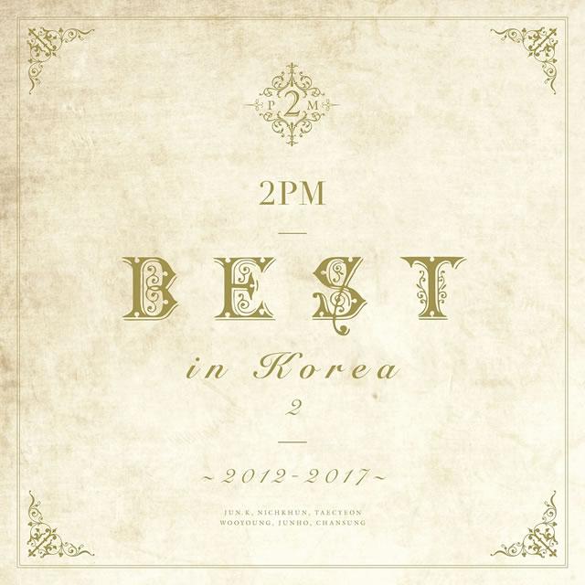 2PM / 2PM BEST in Korea 2〜2012-2017〜 [CD+DVD] [限定]