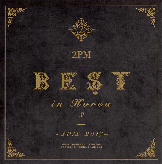 2PM / 2PM BEST in Korea 2〜2012-2017〜 [2CD] [限定]